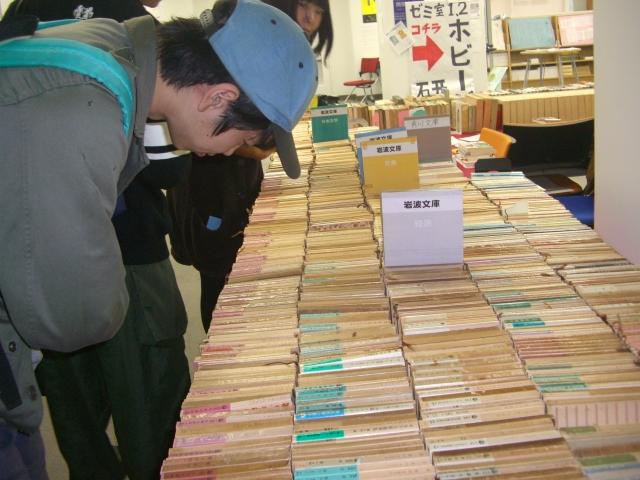 f:id:shimizumasashi:20101101010555j:image