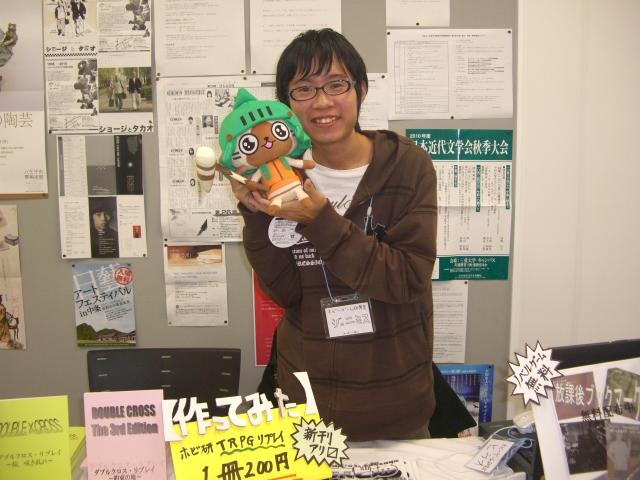 f:id:shimizumasashi:20101101011752j:image
