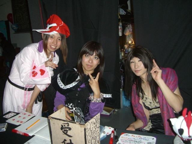 f:id:shimizumasashi:20101101020113j:image