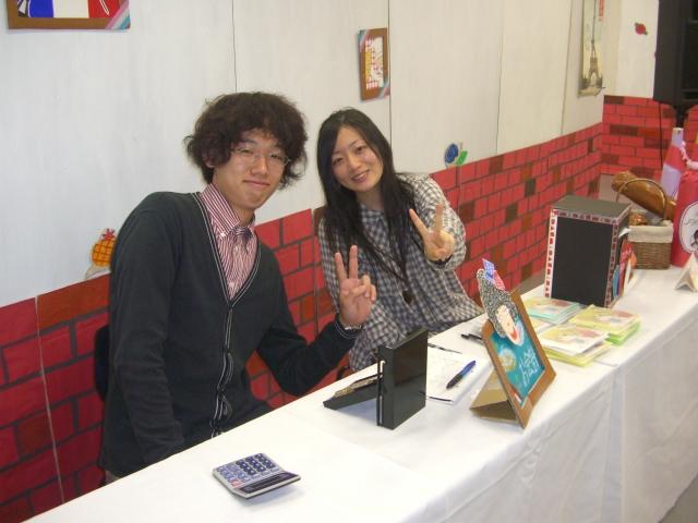 f:id:shimizumasashi:20101101022132j:image