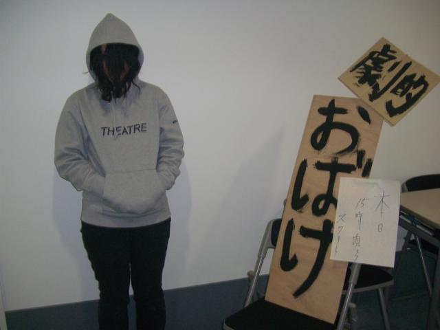 f:id:shimizumasashi:20101101024413j:image