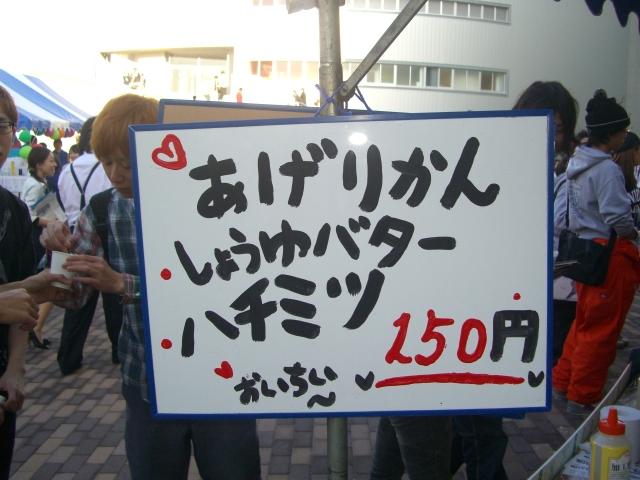 f:id:shimizumasashi:20101101032309j:image