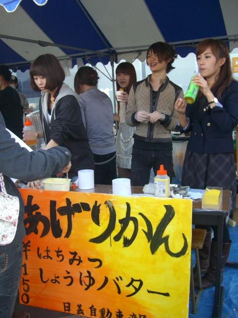 f:id:shimizumasashi:20101101032340j:image
