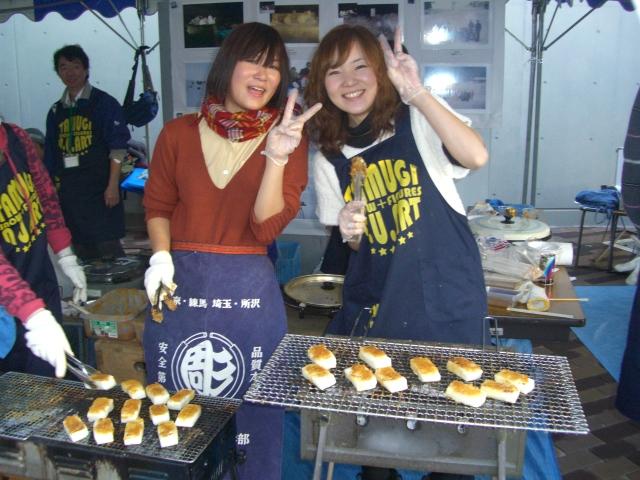 f:id:shimizumasashi:20101101033949j:image