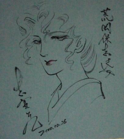 f:id:shimizumasashi:20101102133627j:image