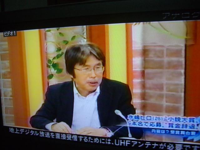 f:id:shimizumasashi:20101102134233j:image
