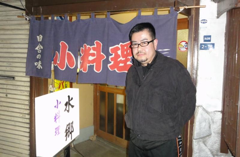 f:id:shimizumasashi:20101104213531j:image