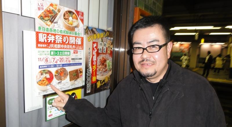 f:id:shimizumasashi:20101104214207j:image