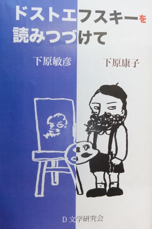 f:id:shimizumasashi:20101106102948j:image