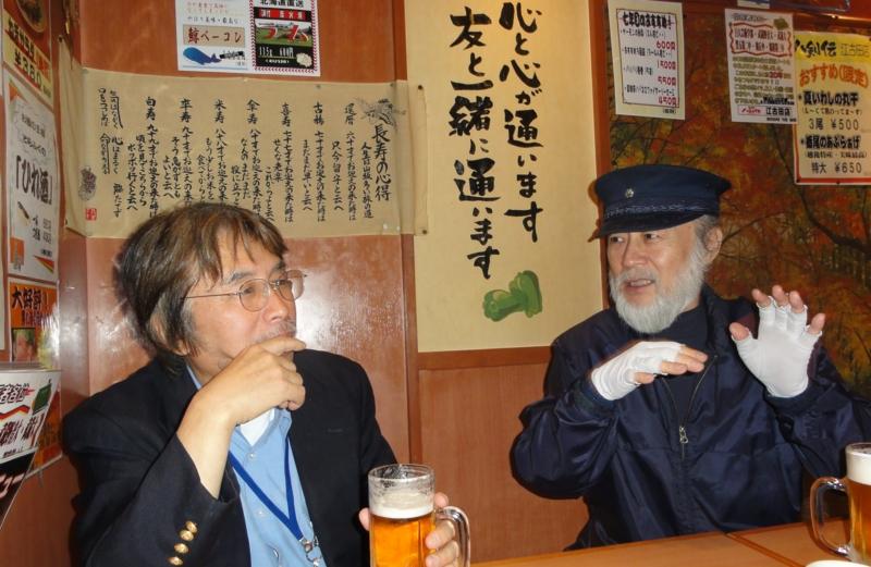 f:id:shimizumasashi:20101112182301j:image