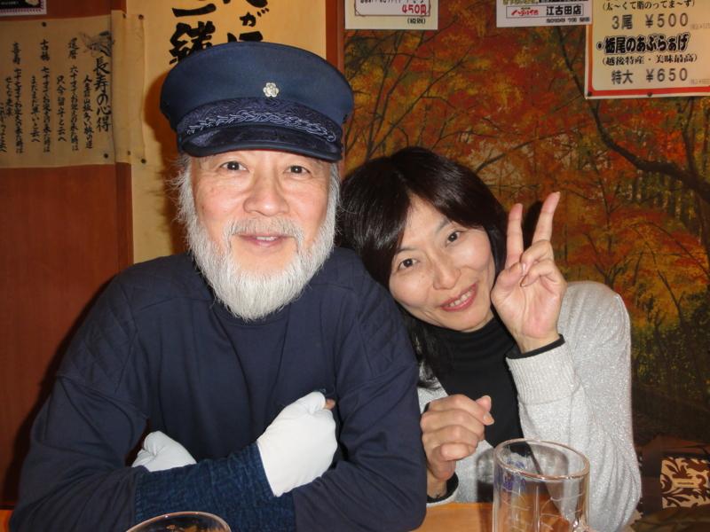 f:id:shimizumasashi:20101112220240j:image