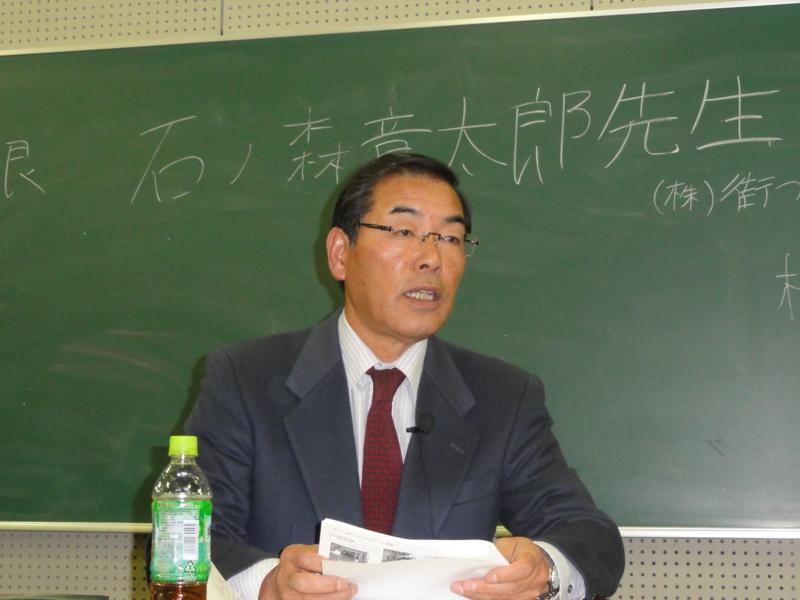 f:id:shimizumasashi:20101115163850j:image
