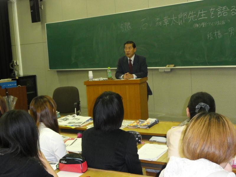 f:id:shimizumasashi:20101115170830j:image