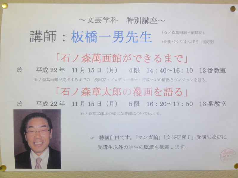 f:id:shimizumasashi:20101115171840j:image