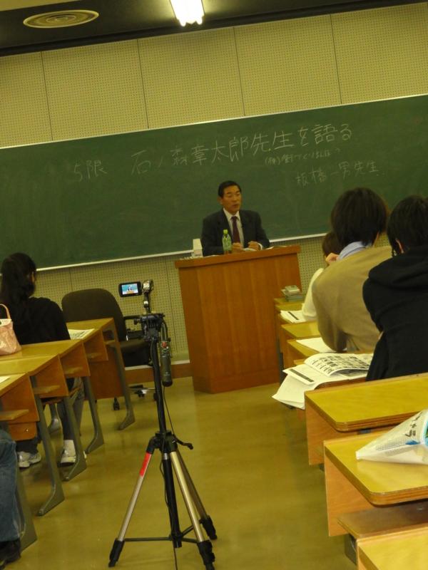 f:id:shimizumasashi:20101115173704j:image