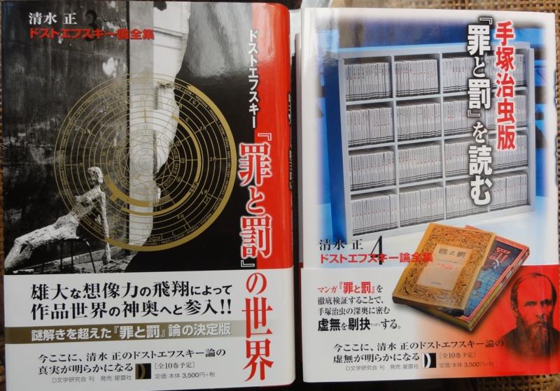 f:id:shimizumasashi:20101124104051j:image