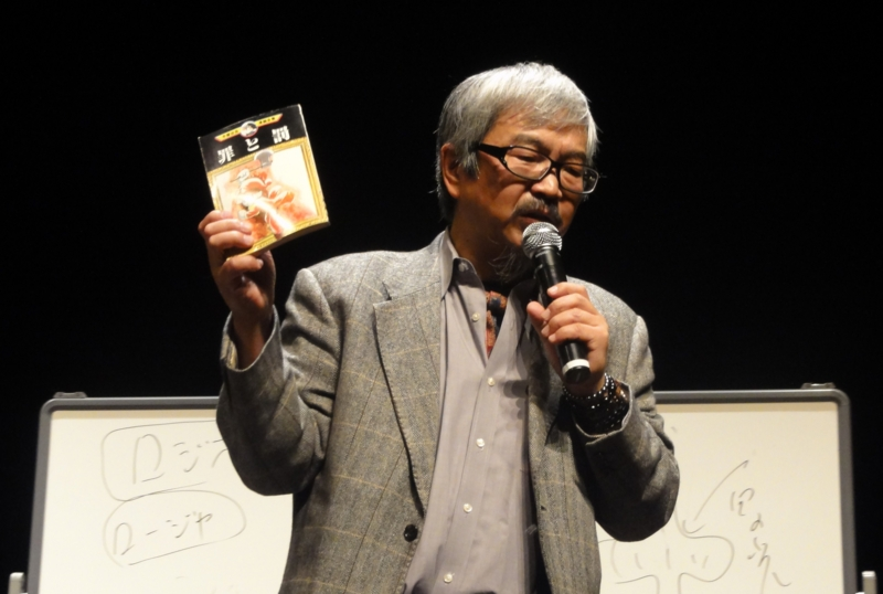f:id:shimizumasashi:20101124194949j:image