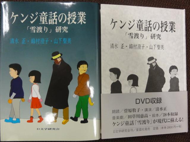f:id:shimizumasashi:20101130142745j:image