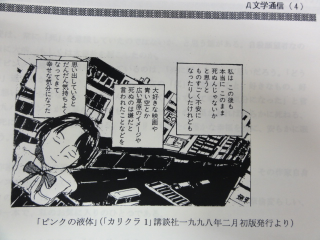 f:id:shimizumasashi:20101213122109j:image