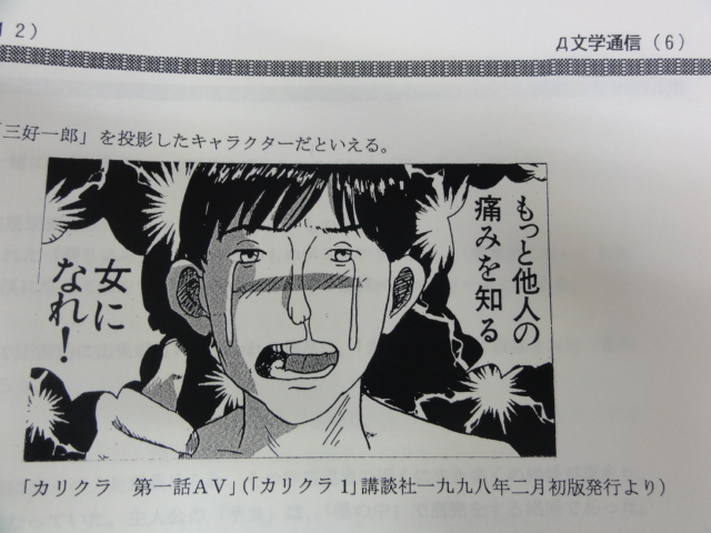 f:id:shimizumasashi:20101213122130j:image