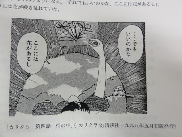 f:id:shimizumasashi:20101213122201j:image