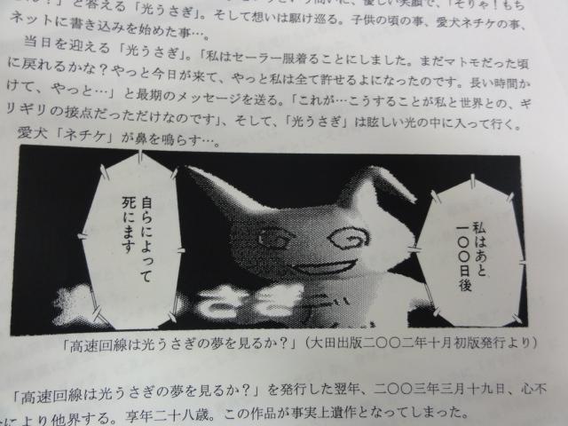 f:id:shimizumasashi:20101213122256j:image