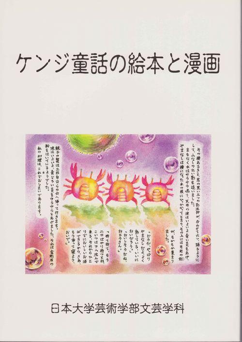 f:id:shimizumasashi:20101215150922j:image