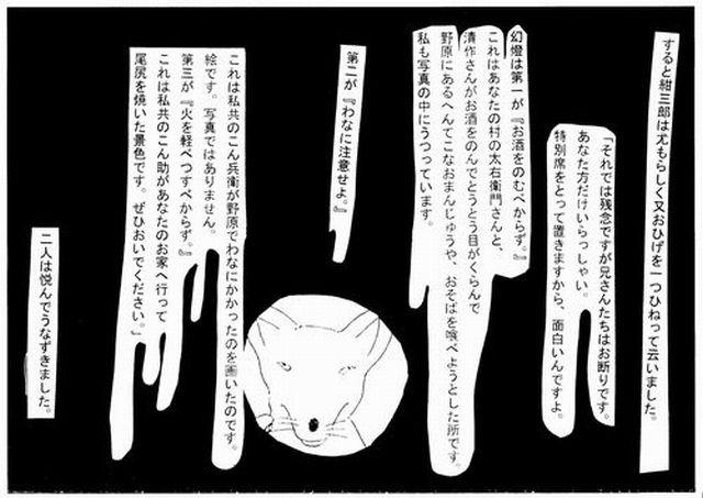 f:id:shimizumasashi:20101215155746j:image