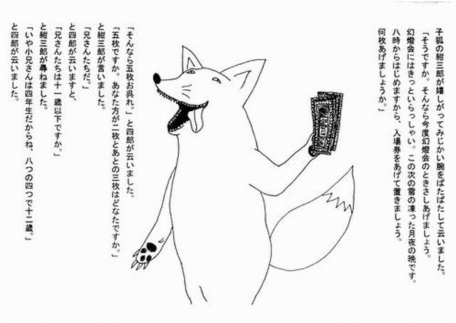 f:id:shimizumasashi:20101215155747j:image