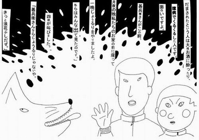 f:id:shimizumasashi:20101215155749j:image