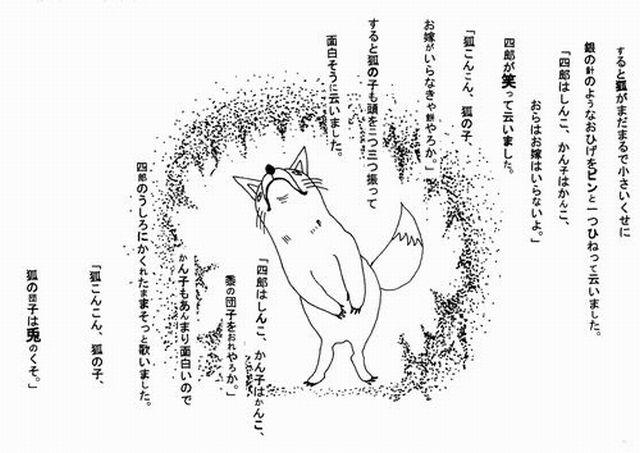 f:id:shimizumasashi:20101215155751j:image