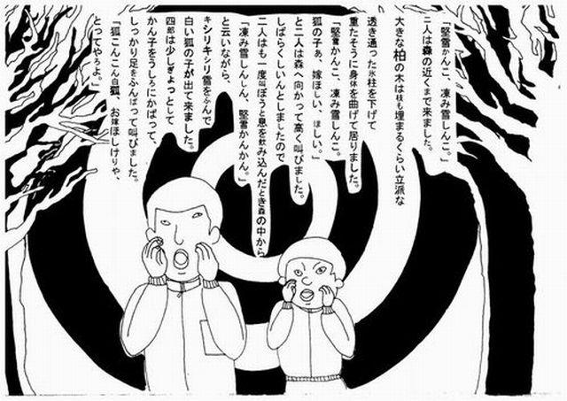 f:id:shimizumasashi:20101215155752j:image