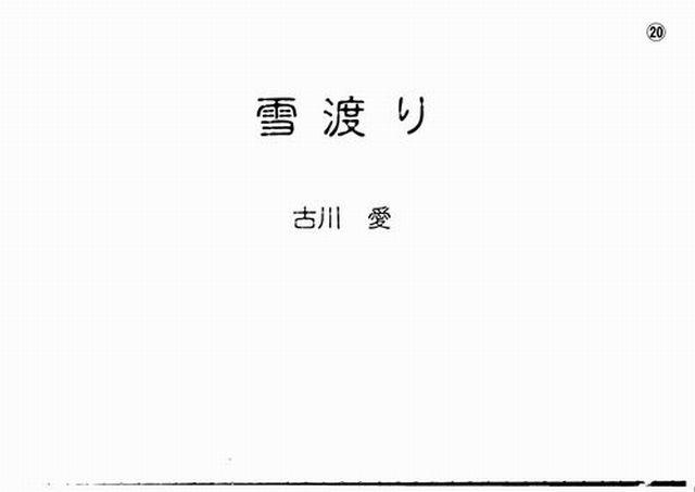 f:id:shimizumasashi:20101215155754j:image