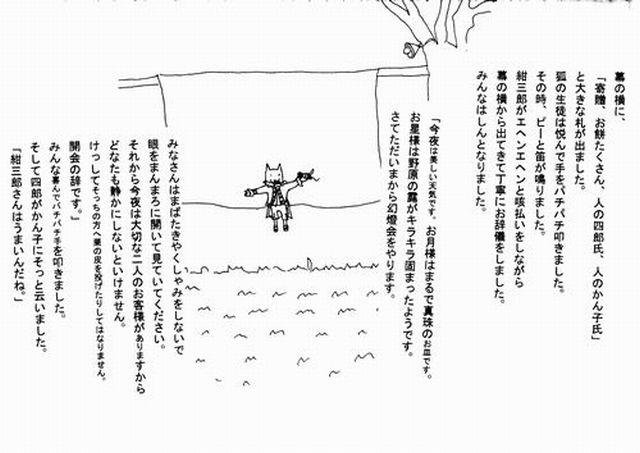 f:id:shimizumasashi:20101215160502j:image