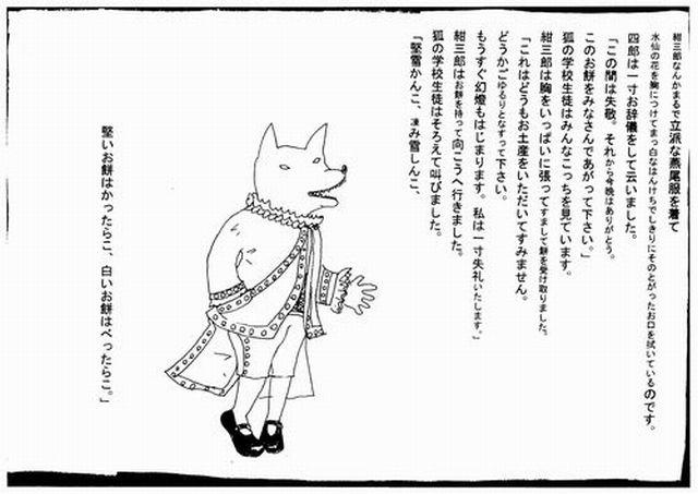 f:id:shimizumasashi:20101215160503j:image