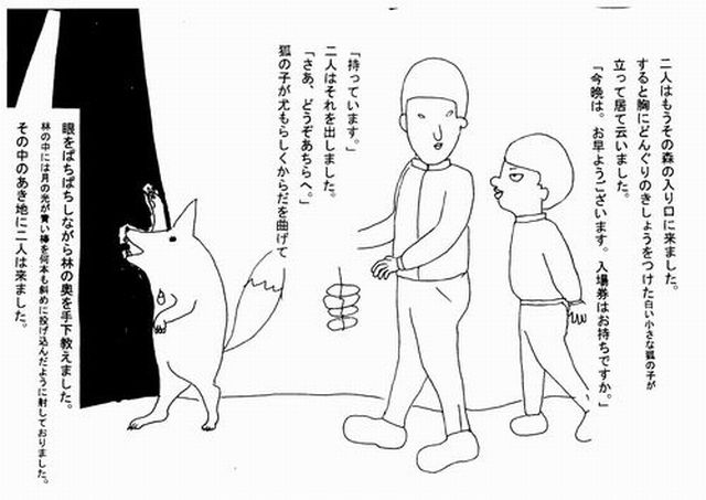 f:id:shimizumasashi:20101215160505j:image