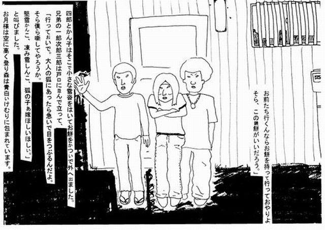 f:id:shimizumasashi:20101215160506j:image