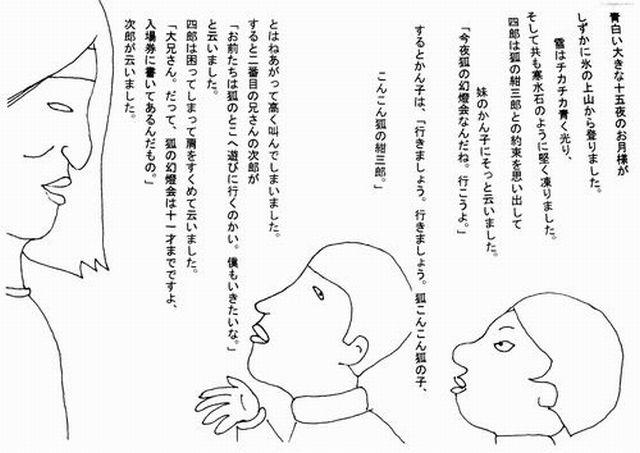 f:id:shimizumasashi:20101215160508j:image