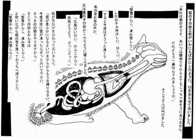 f:id:shimizumasashi:20101215160509j:image