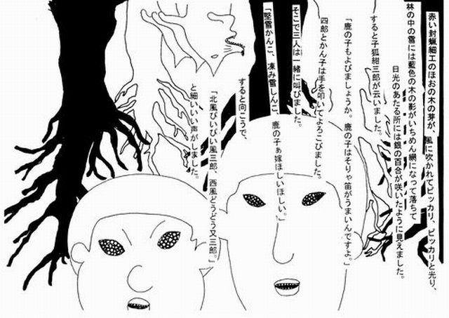 f:id:shimizumasashi:20101215160510j:image
