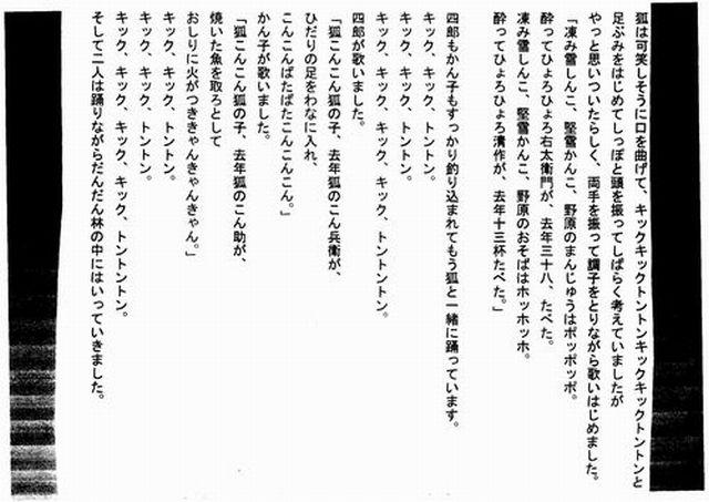 f:id:shimizumasashi:20101215160511j:image