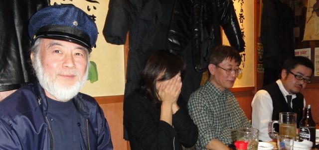 f:id:shimizumasashi:20101227191853j:image
