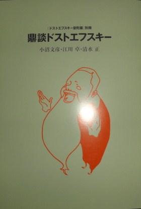 f:id:shimizumasashi:20101229122059j:image