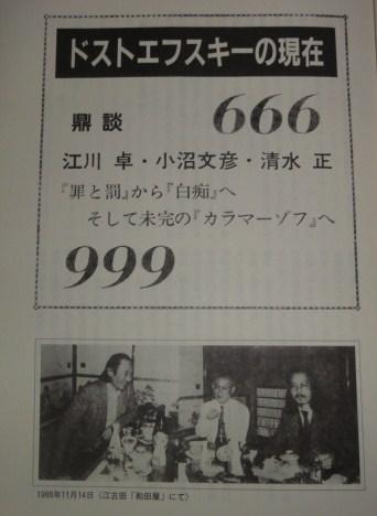 f:id:shimizumasashi:20101229122213j:image
