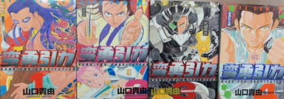 f:id:shimizumasashi:20110110203827j:image