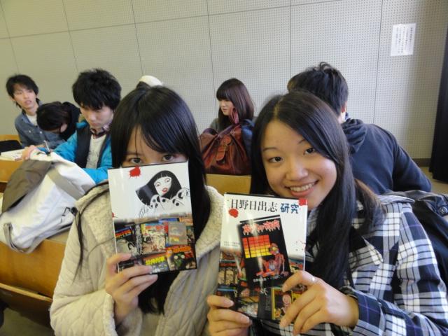 f:id:shimizumasashi:20110117152941j:image