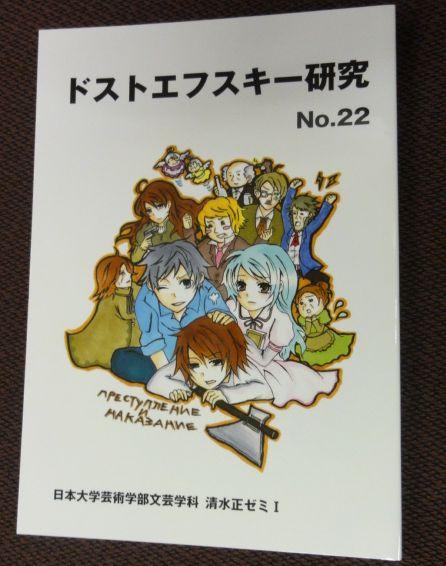 f:id:shimizumasashi:20110118183853j:image