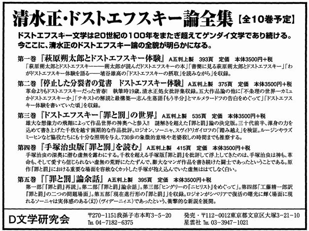 f:id:shimizumasashi:20110119174412j:image