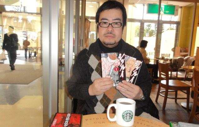 f:id:shimizumasashi:20110125125645j:image
