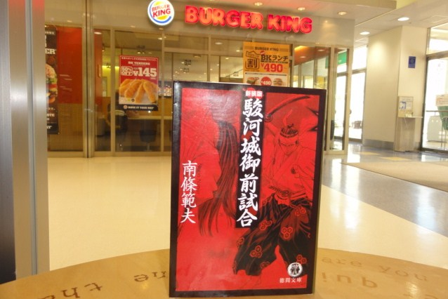 f:id:shimizumasashi:20110125125736j:image